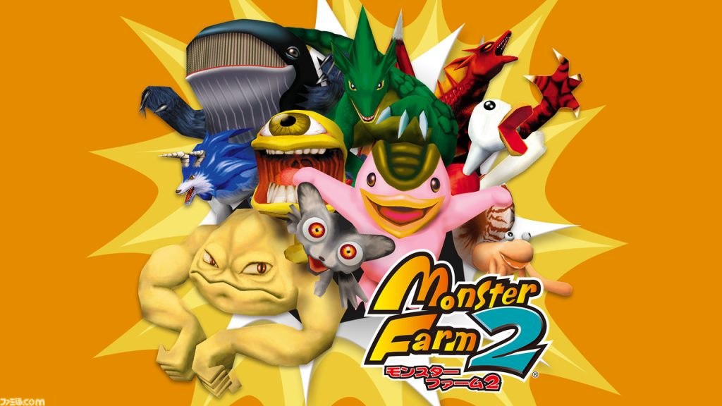 Monster Rancher 2 Announced on Switch, iOS and Android in Japan