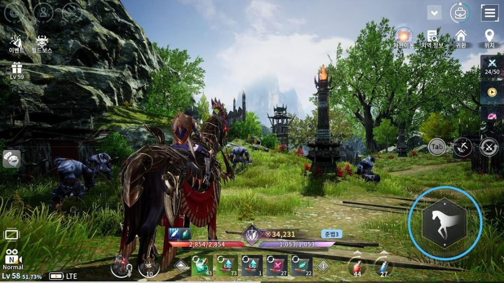 V4 MMORPG System Requirements